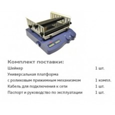 Шейкер US-1350O
