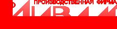 купить аквадистиляторы ливам цена москва
